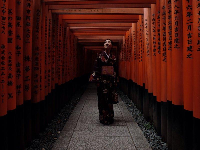 """Al otro lado del mundo. """"Sin palabras"""" Kioto, Japón   2014"""