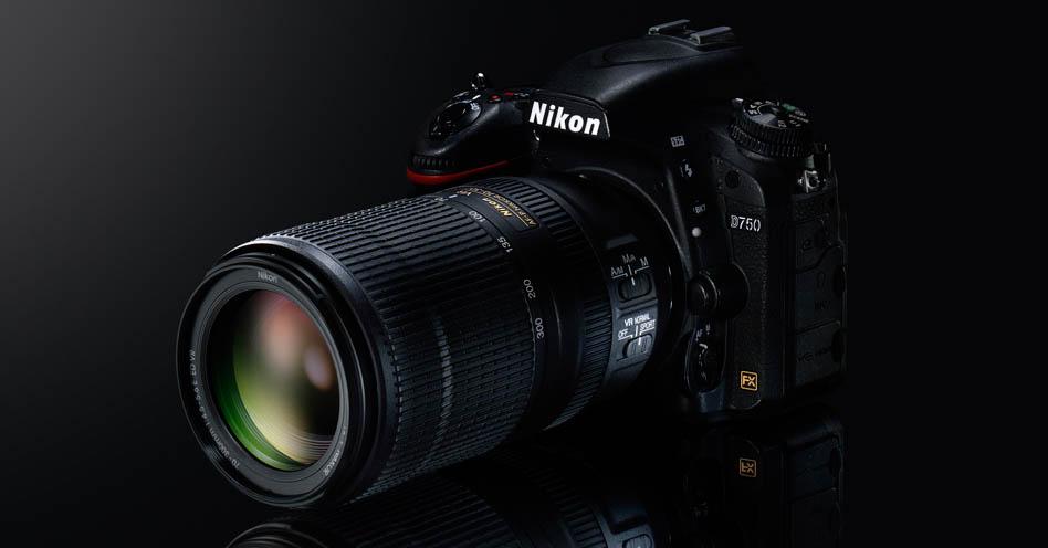 Nueva versión del objetivo Nikon 70-300mm ƒ/4,5-5,6