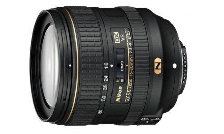 Nuevo objetivo Nikon 16-80mm y nuevas versiones del 500mm y 600mm