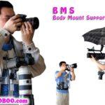 Como ser un fotógrafo robotizado