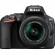 Nueva Nikon D5500, con pantalla táctil y abatible
