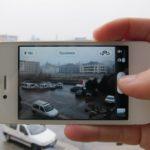 Alamy News ahora permite vender fotos realizadas con teléfonos móviles
