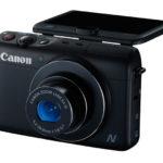 Novedades Canon CES 2014