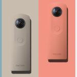 Ricoh Theta SC, la nueva cámara de 360º