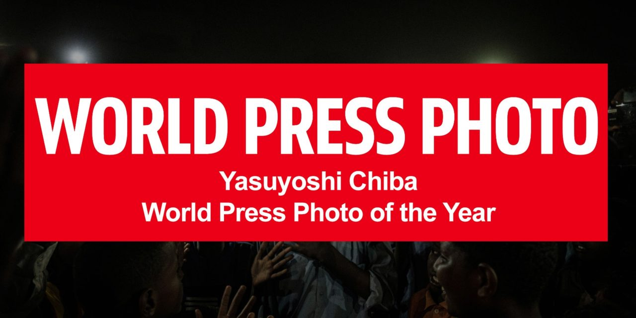 World Press Photo 2020 – Todos los ganadores y sus fotografías
