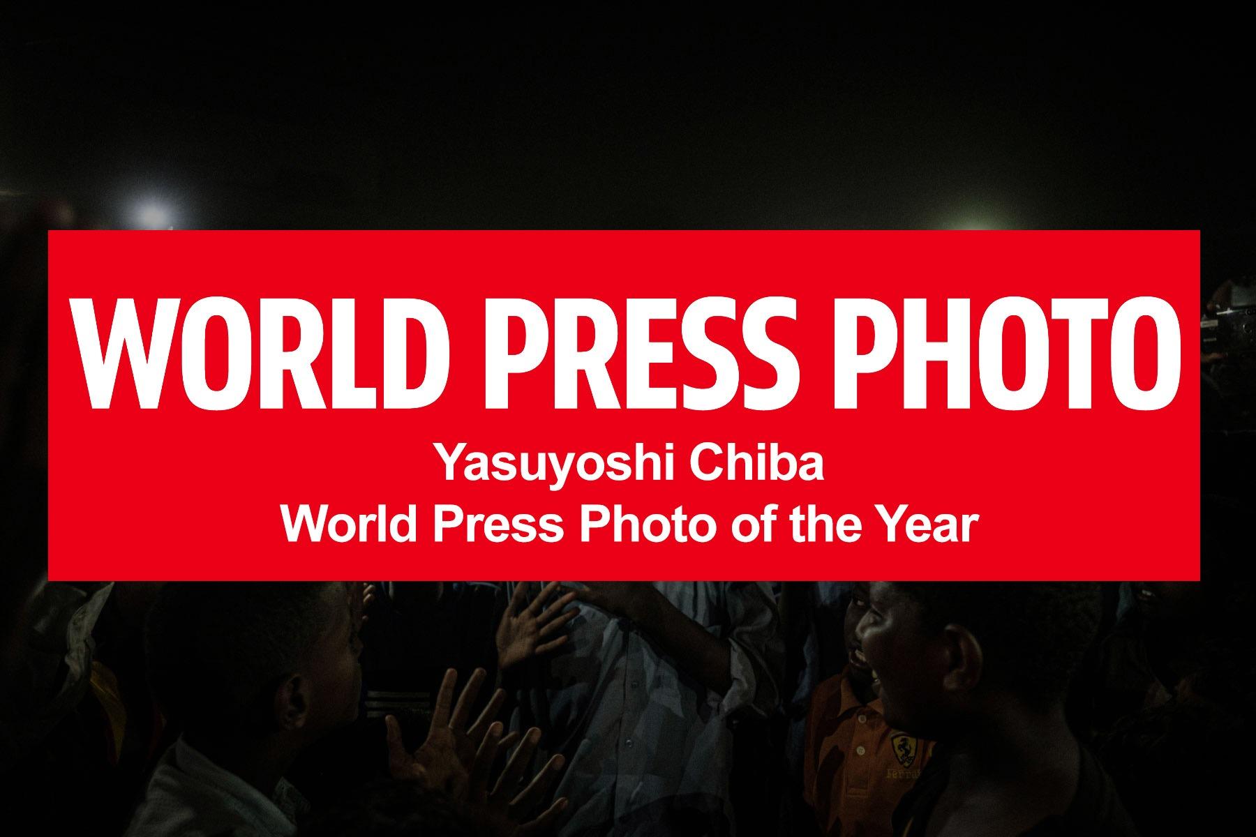 World Press Photo 2020 – Todos los ganadores y sus fotografías