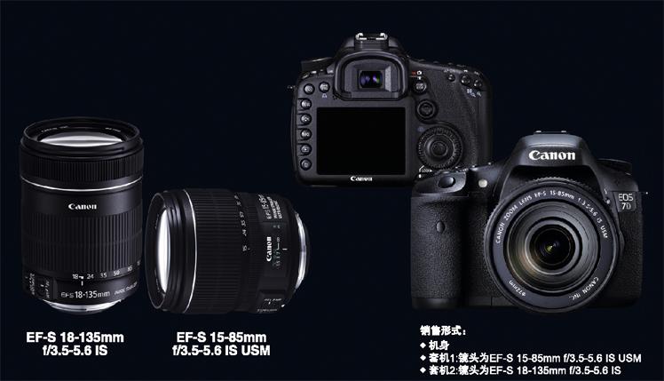 Canon EOS 7D y varios objetivos nuevos...rumor o verdad?
