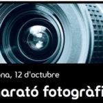 3ª Marató fotogràfica Fnac L'Illa (Barcelona)
