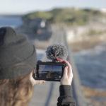 Cómo reducir el ruido del viento cuando se graba en exterior